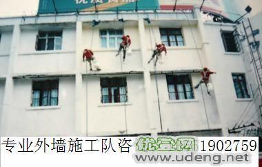 外墙维修 别墅屋顶漏水维修 外墙粉刷 涂料翻新