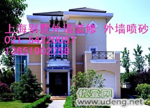 上海外墻真石漆施工,真石漆舊墻翻新改造,真石漆工程外墻施工