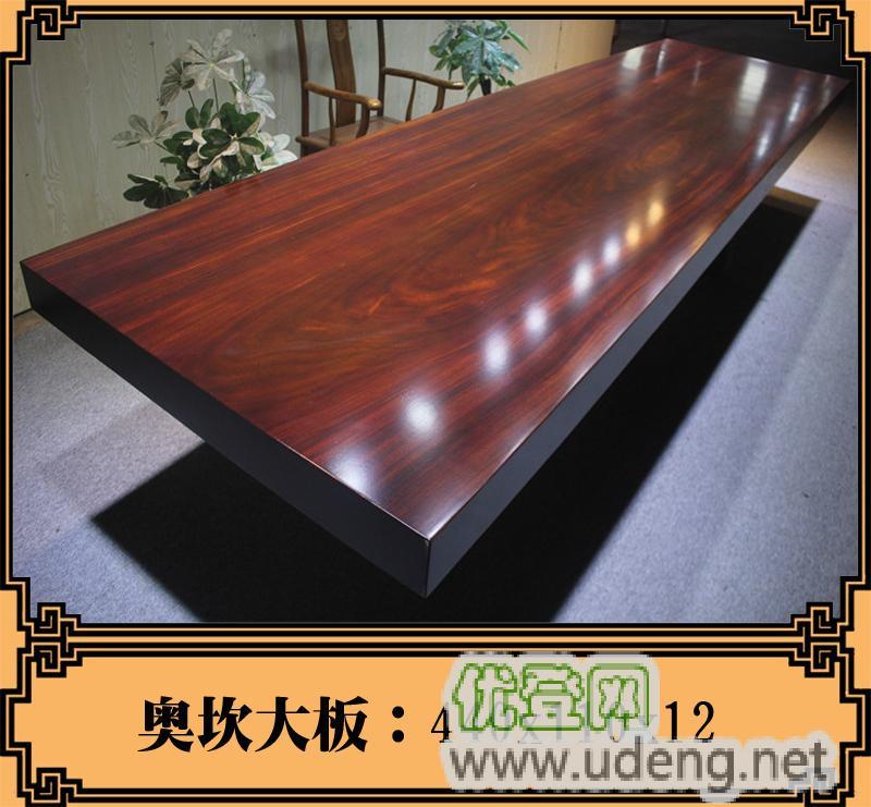實木家具實木大板茶桌茶盤工藝小件