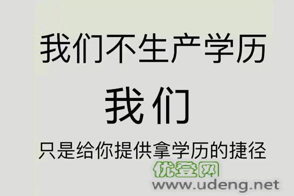 深圳奮飛教育學虧提升正規機構