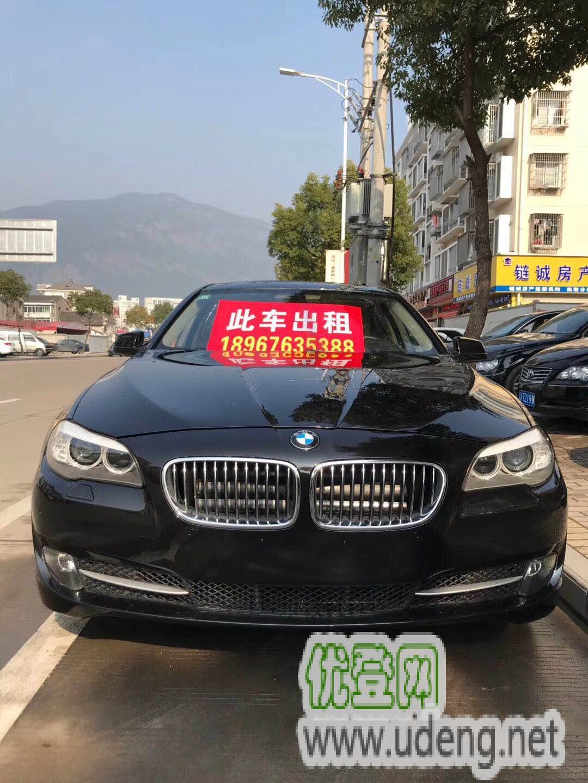 浙江省臨海市順旺汽車租賃公司