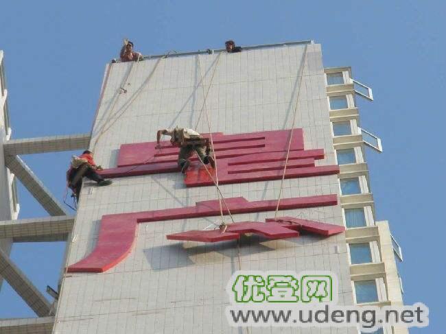 上海专业拆除外墙广告牌 各种广告字