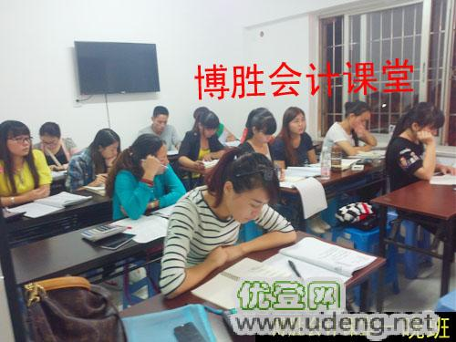 漳州会计培训