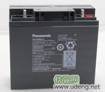 蓄電池 ups電源