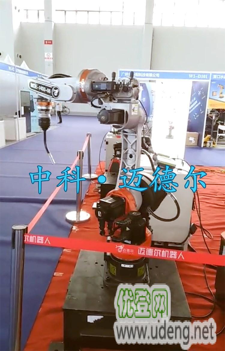 山東邁德爾加工定制自動化設備  批量生產金屬焊接機器人