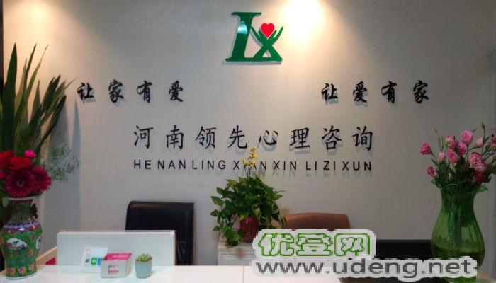 郑州市心理医生排名,郑州有名的心理医生,郑州心理咨询中心