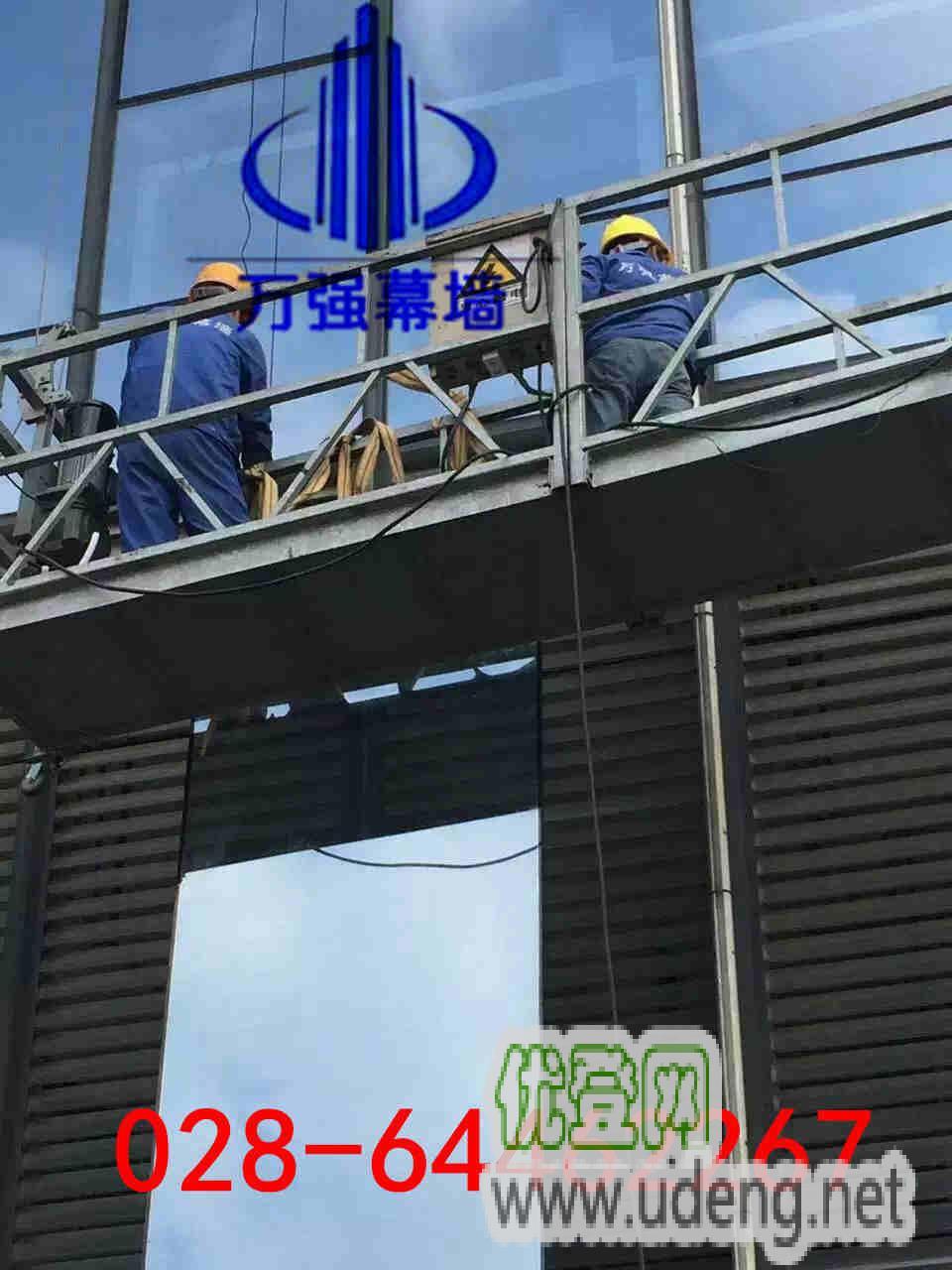 重慶幕墻安裝公司