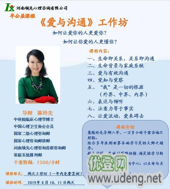 郑州最有权威青少年心理咨询,郑州哪个青少年心理咨询好,郑州青少年心理咨询哪个机构好