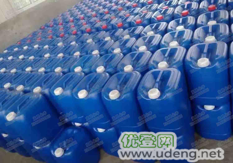 供應:殺菌劑、防腐劑、罐內防腐劑
