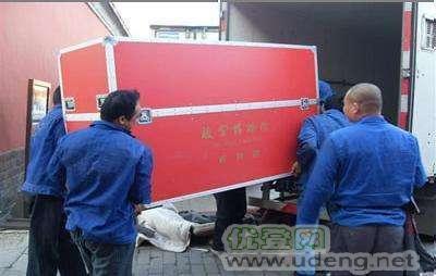 搬家公司,海淀区搬家公司 北京搬家公司