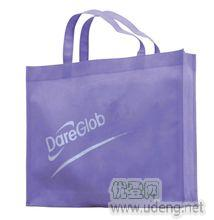 包裝袋,塑料袋,食品袋,無紡布袋,帆布袋定做