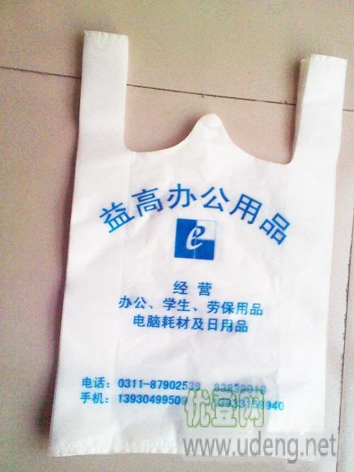 保定透明塑料袋