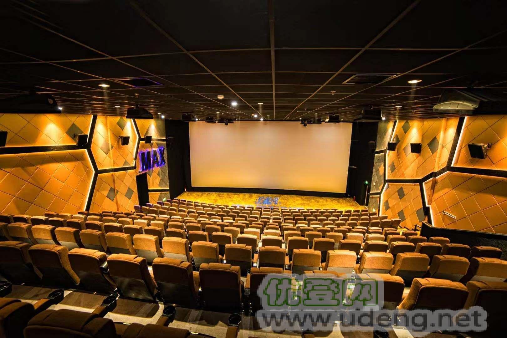 影院、电影、优惠券