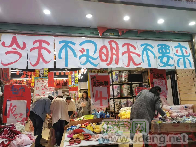 廣東省珠三角專業清貨公司