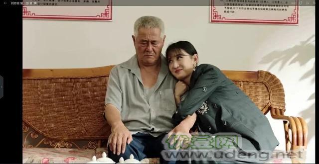 你大爺還是你大爺?唯美枕上書碰上鄉村劉老根,輸得心服口服!