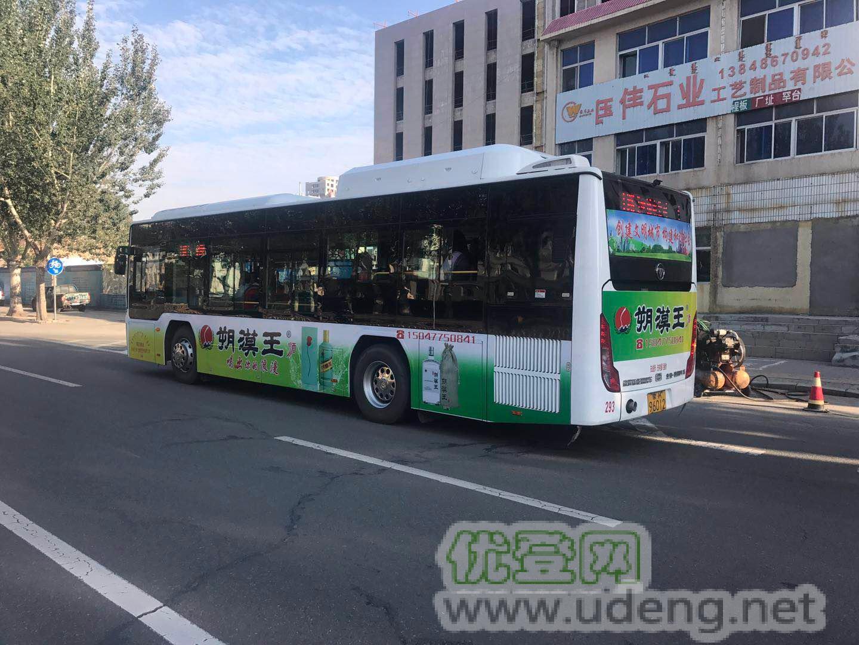 鄂尔多斯公交广告