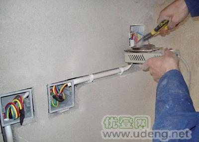 水電維修師傅,專業水電維修師傅