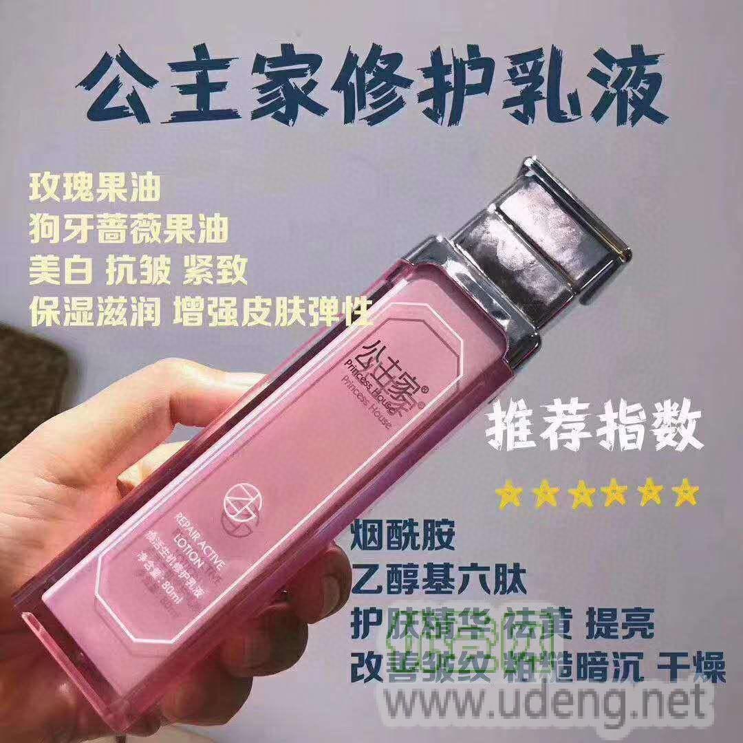 护肤品与化妆品等产品 还有意想不到的奖励和惊喜哦