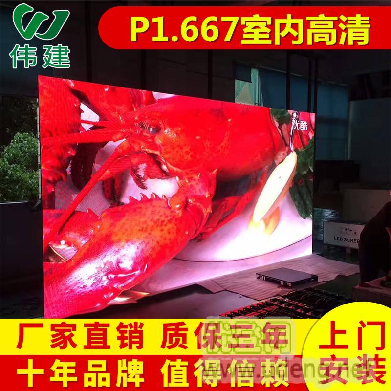 室內高清全彩led顯示屏,透明屏,異形屏,地磚屏  戶外LED高清全彩顯示屏