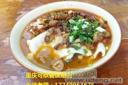 重庆小面作为重庆最受欢迎的美食成为了重庆人不可或缺的早餐