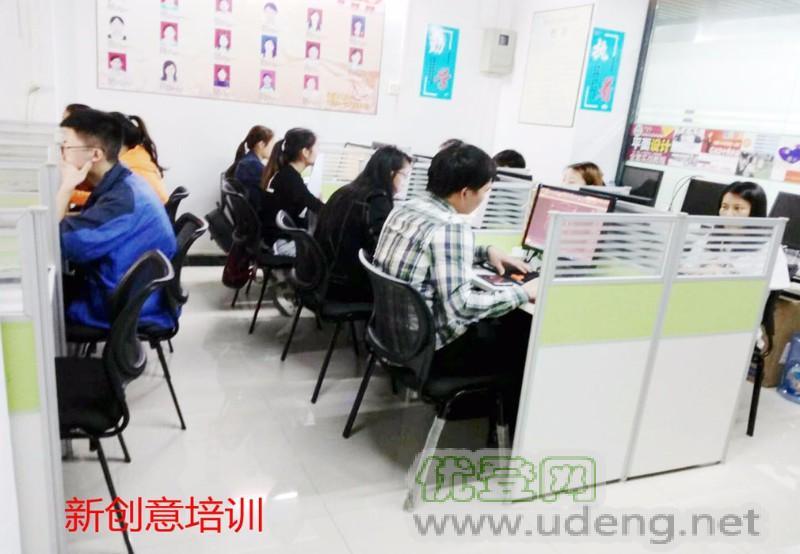观澜二小 大和 清湖CAD制图班,平面设计,计算机办公软件培训