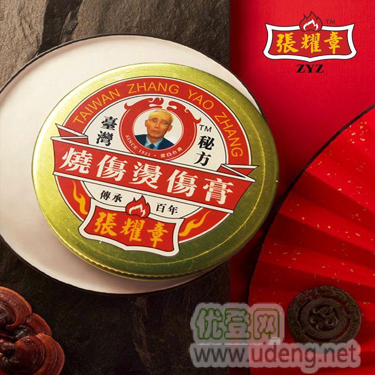 烧伤与烫伤的区别,重庆市民们要注意预防【居家必备】
