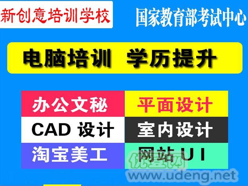 深圳平面设计、PS美工培训、观澜广告设计 包装设计零基础培训、学会为止