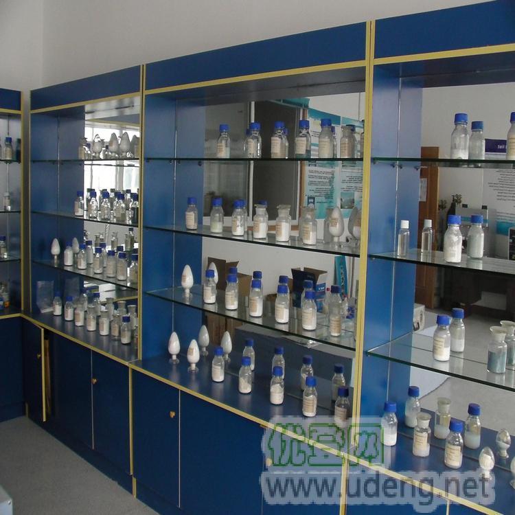 厂家供应纳米稀土材料 纳米三氧化钼  纳米三氧化钼MoO3光致变色材料