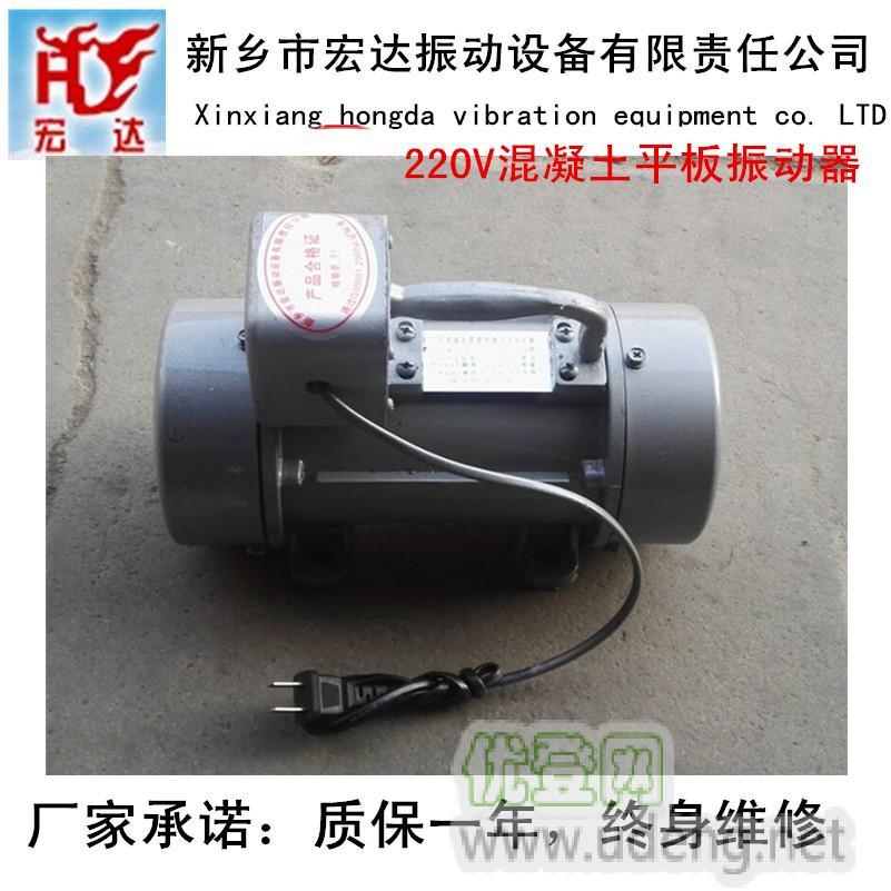 ZW系列混凝土振动器 功率1.5kw
