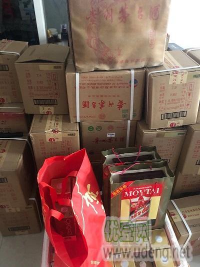 隆尧县回收烟酒具体地方|隆尧县烟酒回收大概地址|临城收烟酒详细位置