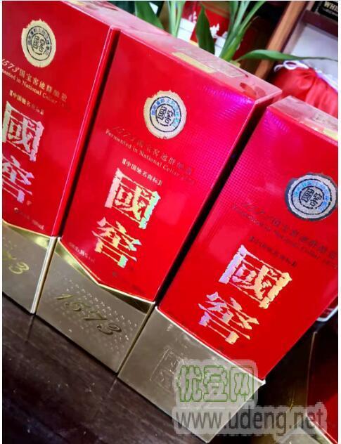 清河县回收烟酒一般多少折