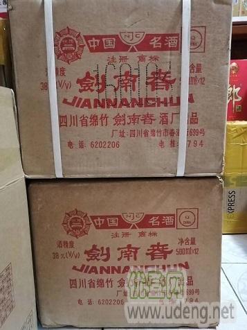 邢台县南和回收一万多的羊马年生肖茅台酒多少钱南和县收酒的