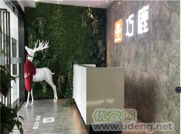全杭州 免费注册公司 工商财税 代理记账 资质代办