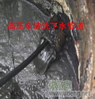 化粪池清理管道疏通清洗